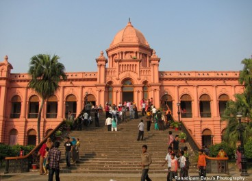 Ahsan Manzil Dhaka