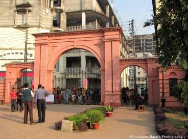Ahsan Manzil Gate Dhaka